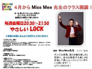 2018.4月~Miss Mee先生のやさしいLOCKクラス開講