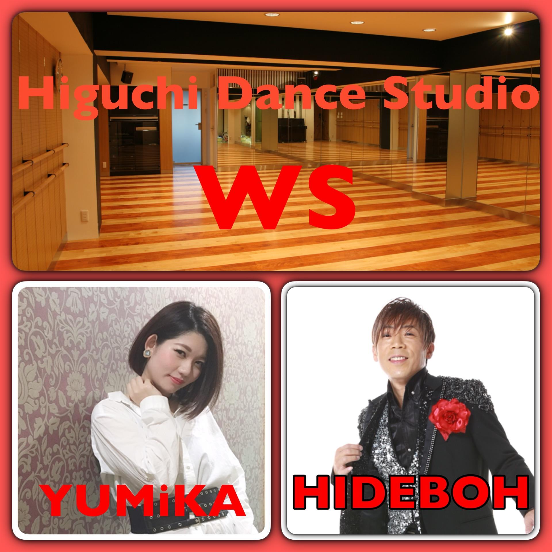 YUMiKA &HIDEBOH