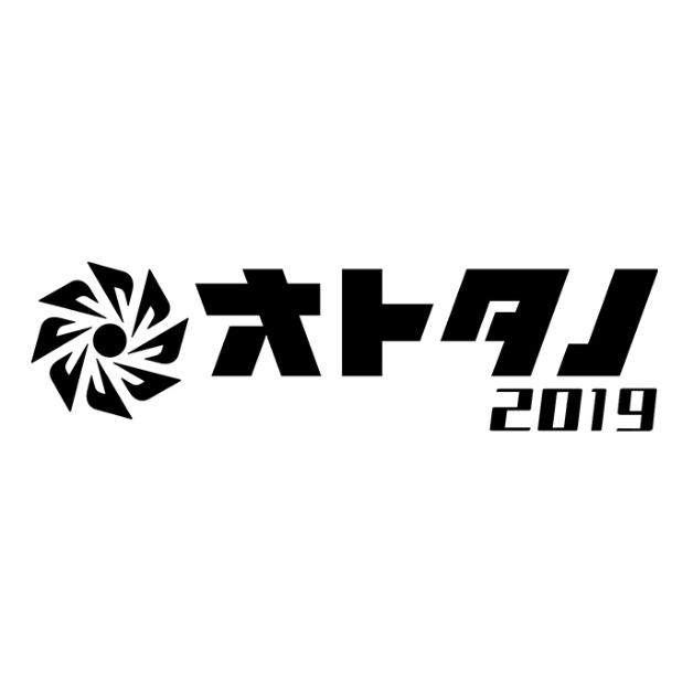 吉本坂46RED オトタノ
