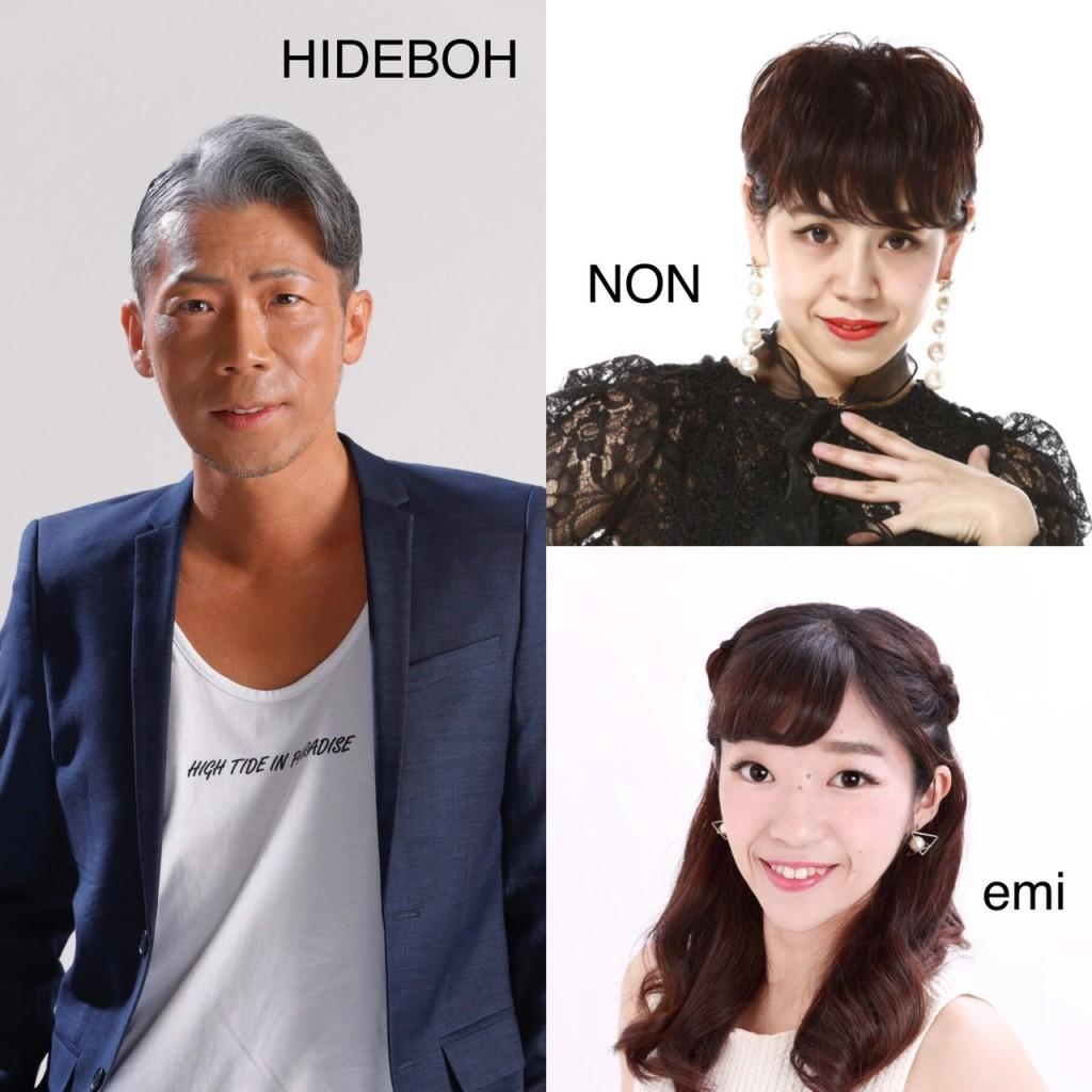 HIDEBOH・NON・emi