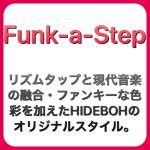 Funk-a-Step