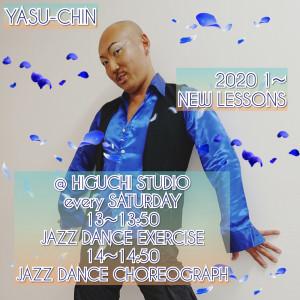 YASU-CHIN