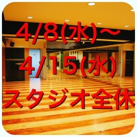 1B2D9E15-27FE-4A1A-ABBA-A998895BD934