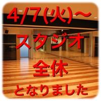 8AC371F4-CF0E-4DE5-950C-03A90CF62391
