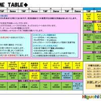 2020/6予約制タイムテーブル