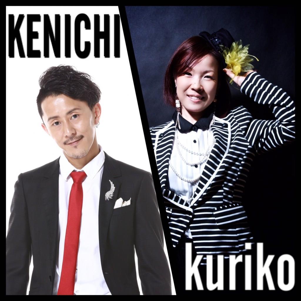 KENICHI &kuriko