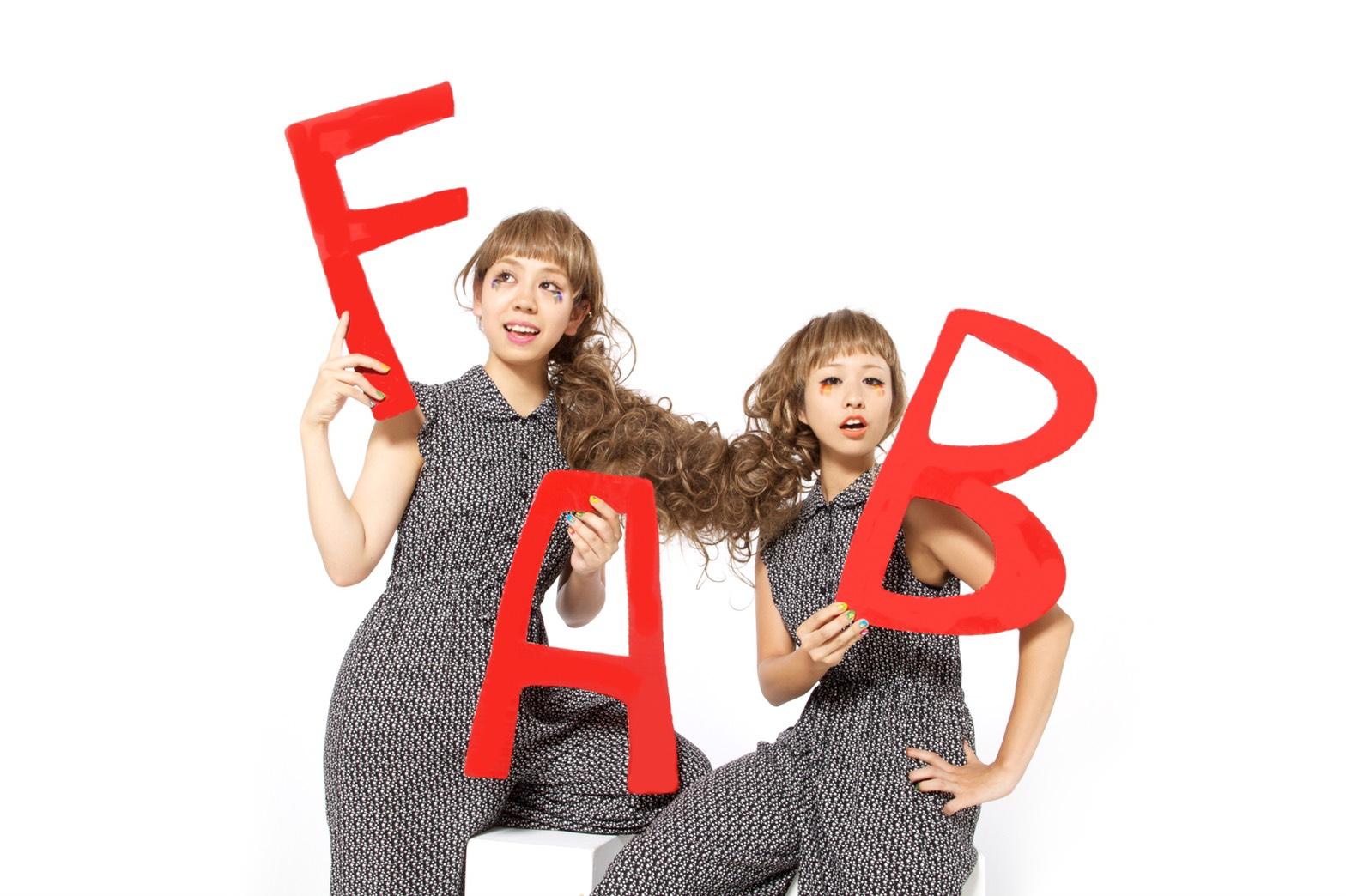 Fank-a-Baby