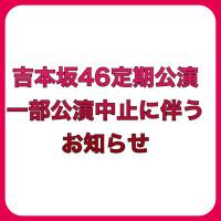A5FB7ED5-C9B3-40DA-9F79-51BC5210D47F
