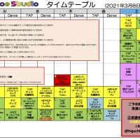 2021.3.8~3.21緊急事態宣言再延長タイムテーブル